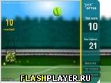 Теннисный вызов Оптуса