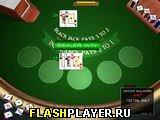 Игра Блэк Джек 2 онлайн