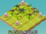 Игра 2048 Юрского периода онлайн