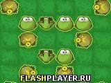 Игра Лопни лягушек онлайн