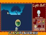 Игра Поиск без света онлайн