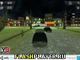 Игра Почувствуйте скорость 3Д онлайн