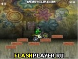 На мотоцикле по кирпичам