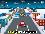 Санта бежит по улице