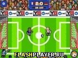 Футбольная ярость