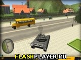 Автоугонщик 2 – танковая версия