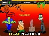 Игра Бу! онлайн