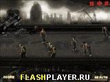 Зомби вторжение