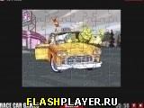 Такси Шрека