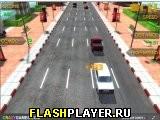 Городской автогонщик