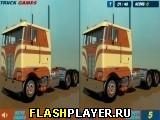 Международные грузовики