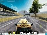 Игра Профессиональные гонки 2 онлайн