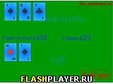 Игра Блэк Джек 3 онлайн