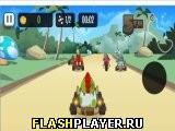 Игра Кизи гонка на картах онлайн