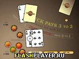 Игра Блэк Джек 4 онлайн