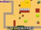 Игра Вооружённый бластером онлайн