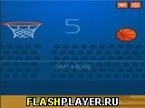 Баскетбол пальцем
