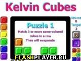 Игра Кубики Келвина онлайн