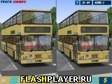 Различия в автобусах
