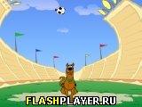 Игра Скуби-Ду: Набивание мяча онлайн