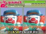 Игра Дай мне 5 онлайн