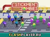 Стикмены против зомби