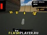 Игра Прокатись на скейте 2 онлайн