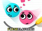 Игра Влюблённые шары онлайн