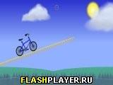 Игра Велосипед Томоло онлайн