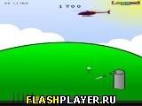 Затяжные прыжки с парашютом