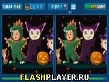 Различия на Хэллоуин