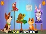 Игра Моя клиника для домашних животных онлайн