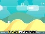 Игра Дюны онлайн