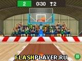 3Д баскетбол