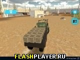 Водитель армейского грузовика 2