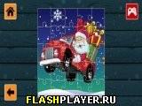 Рождественские машинки