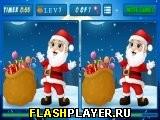 Различия в Санта Клаусах