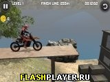Испытания на мотоцикле – Свалка 2