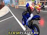 Игра Симулятор мотоцикла онлайн