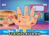 Вылечите руку