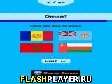 Географический вызов – Флаги стран