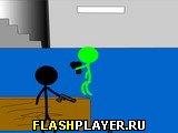 Игра Брызги мозга онлайн