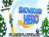 Игра Герой сноуборда онлайн