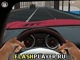 Гони ради скорости