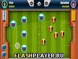 Сообразительный футбол