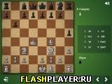 Случайные шахматы