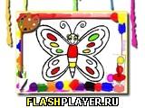 Раскраска бабочки