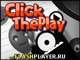 Нажмите Play