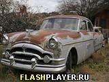 Отличия в старых ржавых автомобилях
