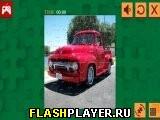 Классические грузовички
